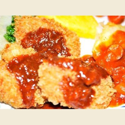 画像3: ブラジル産 鶏モモ 2kg