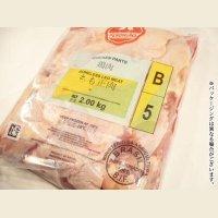 ブラジル産 鶏モモ 2kg
