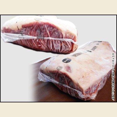 画像1: アメリカ産 牛サーロイン ブロック 1本(約7.09kg)