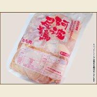 徳島県産 阿波尾鶏(あわおどり) 鶏モモ 2kg
