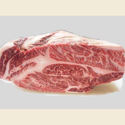 画像1: 北海道産 白老牛 肩ロース ブロック 1kg