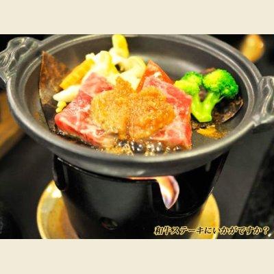 画像3: 北海道産 白老牛 肩ロース ブロック 1kg
