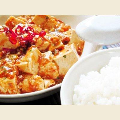 画像4: 北海道産 豚挽肉(粗挽) 500g
