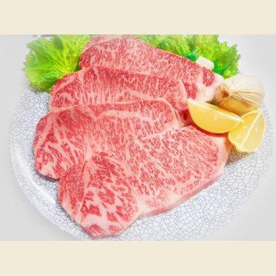 画像1: 北海道産 白老牛 サーロイン ステーキ 1kg(1枚250g×4枚)