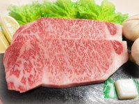 北海道上富良野町産 かみふらの和牛 サーロイン ステーキ 500g(1枚250g×2枚)