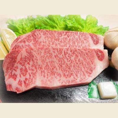 画像1: 北海道産 白老牛 サーロイン ステーキ 500g(1枚250g×2枚)