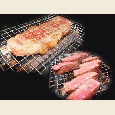 画像2: 【季節限定】オーストラリア産 厚切り牛サーロイン 300g