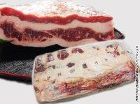 アメリカ産 牛バラ ブロック 1枚(約7.06kg)