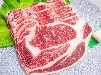 北海道産 経産和牛 リブロース すき焼き 1kg(500g×2)