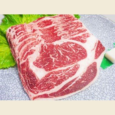 画像1: 北海道産 経産和牛 リブロース すき焼き 1kg