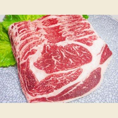 画像1: 北海道産 経産和牛 リブロース しゃぶしゃぶ 500g
