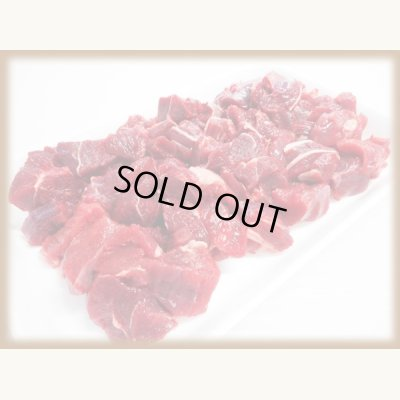 画像2: 国産 牛スネ肉 カレー用カット 300g