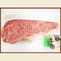 神戸ビーフ サーロイン ステーキ 250g×2