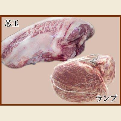 画像2: 神戸ビーフ モモセット(約35kg〜40kg)