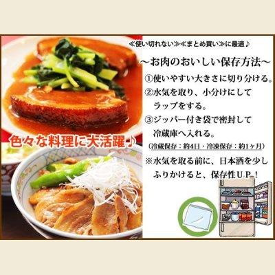 画像3: 北海道真狩村産 ハーブ豚 バラ ブロック 1本(約4.0kg〜5.0kg)