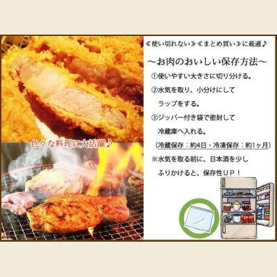 画像3: 北海道真狩村産 ハーブ豚 ロース ブロック 1本(約4.0kg〜5.0kg)