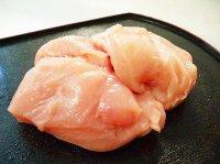 北海道産 ホワイトチキン 鶏ムネ 2枚(約600g)