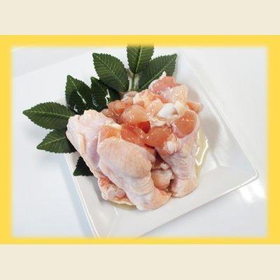 画像1: 自社製 味付鶏手羽元(塩味) 500g