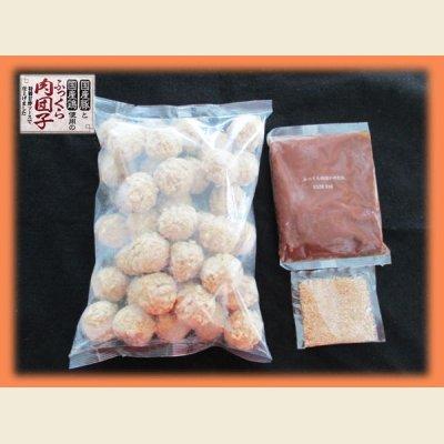 画像2: ふっくら肉団子 1.2kg(1個約40g×30個入り)甘酢タレ・白ゴマ付き