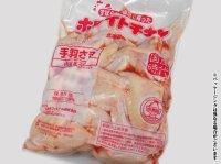 北海道産 ホワイトチキン 鶏手羽先 2kg