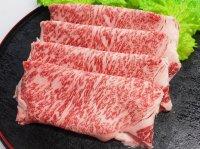 北海道産 白老牛 リブロース しゃぶしゃぶ 1kg(500g×2)