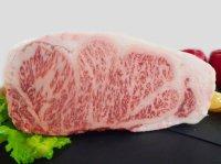 北海道産 白老牛 サーロイン ブロック 1kg