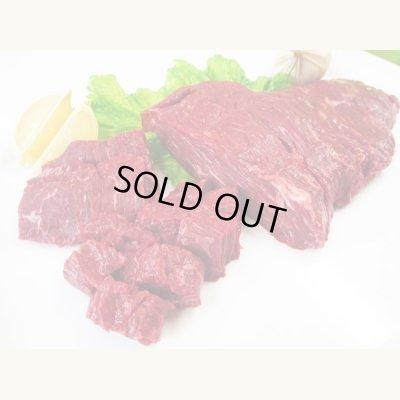 画像1: 北海道産 経産牛カイノミ ブロック 1パック(約1.0kg)