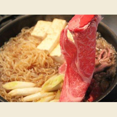 画像3: 北海道産 白老牛 肩ロース すき焼き 1kg(500g×2)