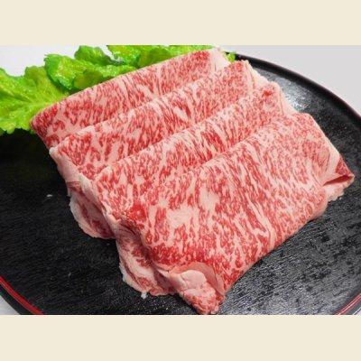 画像1: 北海道産 白老牛 リブロース しゃぶしゃぶ 500g