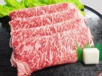 北海道産 白老牛 リブロース すき焼き 500g