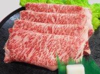 北海道産 白老牛 リブロース すき焼き 1kg(500g×2)