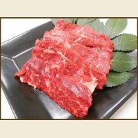 アメリカ産 牛サガリ 焼肉用 100g