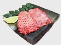 アメリカ産 牛タン(冷凍) 食べ比べ 200g
