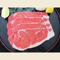 アメリカ産 牛サーロイン ステーキ 600g(1枚150g×4枚)