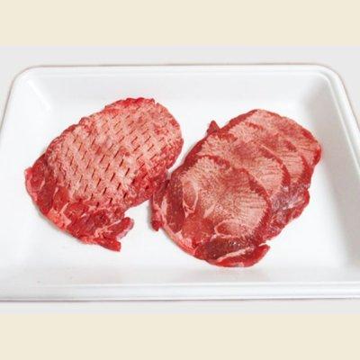 画像2: アメリカ産 牛タン(冷凍) 食べ比べ 200g