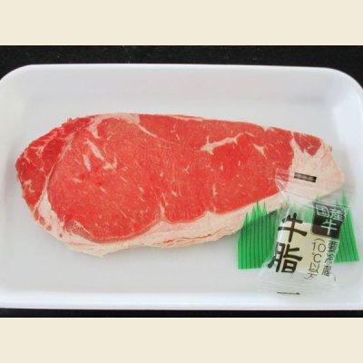 画像3: 【特売】◆ビーフカツ用◆アメリカ産 牛ロース肉 1枚