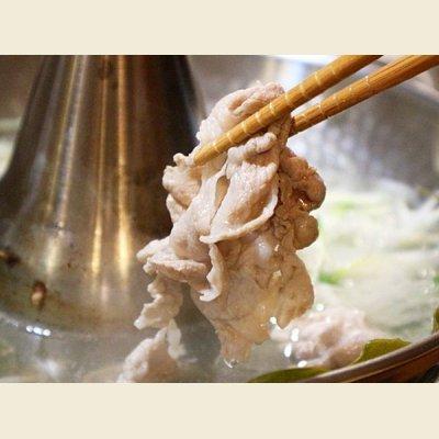 画像3: 北海道真狩村産 ハーブ豚 ロース しゃぶしゃぶ用(仕切り入り) 500g