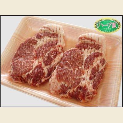 画像3: 【特売】◆とんかつ用◆真狩村産 ハーブ豚肩ロース肉 3枚