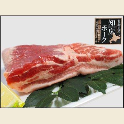 画像1: 北海道産 知床ポーク バラ ブロック 1kg