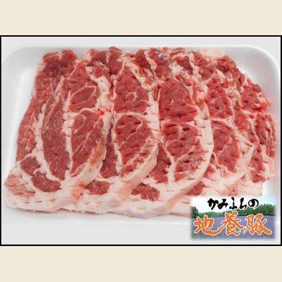 画像2: 北海道上富良野町産 かみふらの地養豚 肩ロース カツ用 600g(1枚120g×5枚)