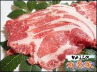 北海道上富良野町産 かみふらの地養豚 肩ロース スライス 500g
