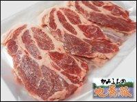 北海道上富良野町産 かみふらの地養豚 肩ロース しゃぶしゃぶ用(仕切り入り) 500g