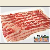北海道上富良野町産 かみふらの地養豚 バラ スライス 500g