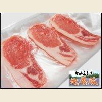 北海道上富良野町産 かみふらの地養豚 ロース しゃぶしゃぶ用(仕切り入り) 500g