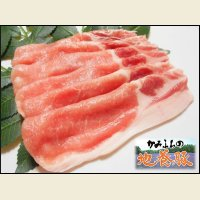北海道上富良野町産 かみふらの地養豚 ロース スライス 500g