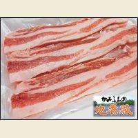 北海道上富良野町産 かみふらの地養豚 バラ しゃぶしゃぶ用(仕切り入り) 500g