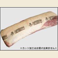 アメリカ産 豚ロース ブロック 1本(約4.0kg前後)