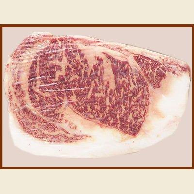 画像1: 神戸ビーフ リブロース ブロック 1kg
