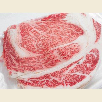 画像2: 北海道産 白老牛 リブロース すき焼き 1kg(500g×2)