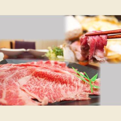 画像3: 北海道産 白老牛 リブロース すき焼き 1kg(500g×2)